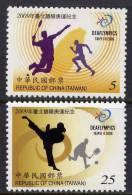 TAIWAN 2009 - Sports D´été, 21e Deaflympique  - 2 Val Neuf // Mnh - 1945-... République De Chine