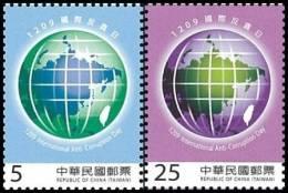 TAIWAN 2009 - Effort Int Anti-corruption - 2 Val Neuf // Mnh - 1945-... République De Chine
