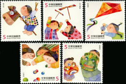 TAIWAN 2014 - Jeux D'enfants - 5 Val  Neuf // Mnh - 1945-... République De Chine