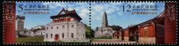 TAIWAN 2014 - Monuments, Architecture De Taiwan - 2 Val  Neuf // Mnh - 1945-... République De Chine