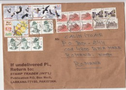 1276FM- FORTRESSES, PERSONALITY, ROSES, DUCK, STORK, STAMPS ON COVER, 2012, PAKISTAN - Pakistan