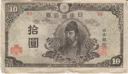 Japan #77a 10 Yen 1945 Banknote Currency Money - Japan