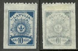 LETTLAND Latvia 1919 Michel 8 B Einzeitig (oben) Perforiert * - Latvia