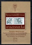 BULGARIA 1983 WORLD CUP SPAIN MNH - 1982 – Spain