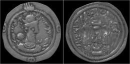 Sasanian Kingdom Hormazd IV AR Drachm - Greche