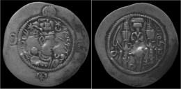 Sasanian Kingdom Hormizd IV AR Drachm - Griekenland