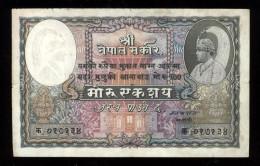Nepal-1951-100-Moru-note-VF-EF-Janak-signature-RARE - Nepal