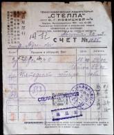 CHINA CHINE1942 MANCHUKUO DOCUMENT WITH MANCHUKUO  REVENUE STAMP 2FEN