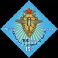 Russia 2010 Centenary Of Kachino Aviation School.MNH - Unused Stamps