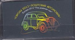 Europa Cept 2013 Ukraine Booklet ** Mnh (F3057) - 2013