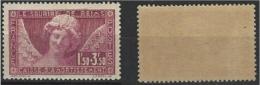 """YT 256 """" Amortissement : Ange Au Sourire """" 1930 Neuf**"""