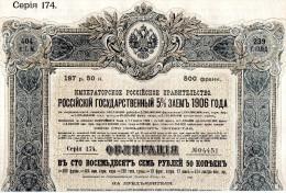 Emprunt De L'Etat Russe 5% 1906 - Russie
