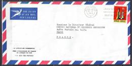 Lettre  De  PRETORIA   Le  8  X 1969  Pour  PARIS   De L AMBASSADE De FRANCE  Timbre SEUL Sur LETTRE  Par Avion - Afrique Du Sud (1961-...)