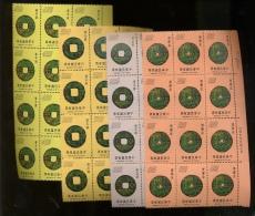 1975 ++12 Séries Yv.1015/18 **   Cote 72 E   Pièce De Monnaies Anciennes   Coins - 1945-... République De Chine