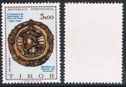 TIMOR 1969 5º CENTENARIO DO NASCIMENTO DE  5e CENTENAIRE DE LA NAISSANCE DE 5th BIRTH CENTENARY OF VASCO DA GAMA - Timor