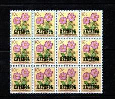 Belgian Congo - Katanga - Local Overprint - Albertville - 20 - Block Of 12 - MNH - Scarse ! - Katanga