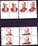 CHINE  CHINA  1994  Patriotes De La Démocratie Portraits - Patriots  2 X 4v - Neufs