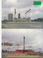 CPM République Populaire Du Bénin Place Des Martyrs Et Place De L´Etoile Rouge - Benin