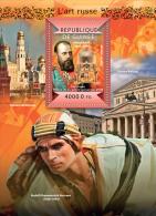 GUINEA 2015 - Alexander III Of Russia S/S. Official Issue - Koniklijke Families