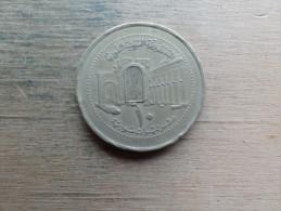 Syrie  10 Pounds  2003  Km130 - Syrie