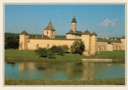 MOLDAVIA: IL CASTELLO  DI  DRAGOMIRNA      (NUOVA Con Descrizione Del Luogo Sul Retro) - Romania