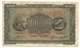 GREECE 100000 Drachmas 1944 (Grece, Drachmai, Drachmes, Griechenland, Griekenland, Grecia) - Greece