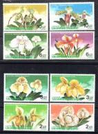THAILANDE - 1992 - ORCHIDS - ORCHIDEES - 4th ASIA-PACIFIC ORCHID CONFERENCE - Série Compléte - - Thailand
