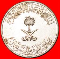 ★PALM★ SAUDI ARABIA★ 50 HALALA AH1408! LOW START★NO RESERVE! - Saudi Arabia