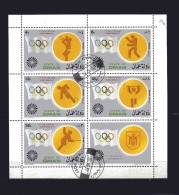 State Of Oman - Olimpic Munchen 1972.  Oblitéré.  Vedi Desrizione - Oman