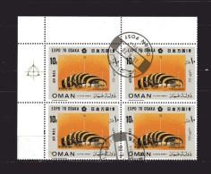 State Of Oman - Expo 70  Osaka.  Oblitéré.  Vedi Descrizione. - Oman