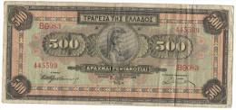 GREECE 500 Drachmas 1932 (Grece, Drachmai, Drachmes, Griechenland, Griekenland, Grecia) - Greece