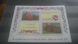 LOT 249887 TIMBRE DE FRANCE NEUF** LUXE