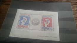 LOT 249916 TIMBRE DE FRANCE NEUF** LUXE