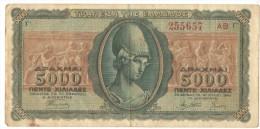 GREECE 5000 Drachmas 1943 (Grece, Drachmai, Drachmes, Griechenland, Griekenland, Grecia) - Greece