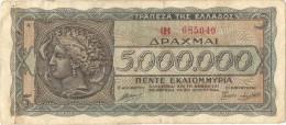 GREECE 5000000 Drachmas 1944 (Grece, Drachmai, Drachmes, Griechenland, Griekenland, Grecia) - Greece