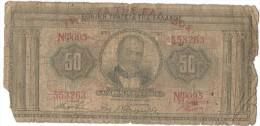50 Drachmas 1927 (Grece, Drachmai, Drachmes, Griechenland, Griekenland, Grecia) - Greece