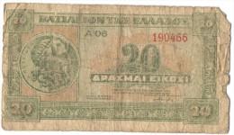 20 Drachmas 1940 (Grece, Drachmai, Drachmes, Griechenland, Griekenland, Grecia) - Greece