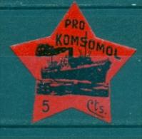 EMISIONES LOCALES GUERRA CIVIL,  PRO KOMSOMOL, VIÑETA EN NUEVO CON SEÑAL DE CHARNELA, BARCOS - Spanish Civil War Labels