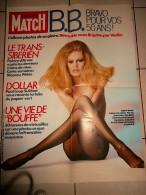 AFFICHE DE PRESSE PARIS MATCH  DE BRIGITTE BARDOT+/- 80/58CM