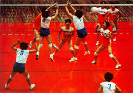 AK Sport Volleyball Japan Vs Südkorea Olympische Spiele Mexico 1968 Nippon South Korea Volley-ball Pallavolo Olympia IOC - Volleyball