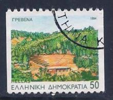 Greece, Scott # 1796a Used Grevena Theater, 1994 - Greece