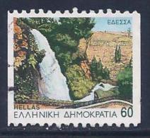 Greece, Scott # 1797a Used Edessa Waterfall, 1994 - Greece
