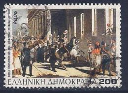 Greece, Scott # 1804 Used Painting, 1994 - Greece