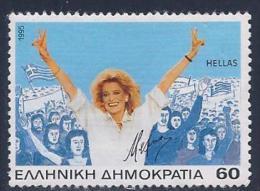 Greece, Scott # 1806 Used Melina Mercouri, 1995 - Greece