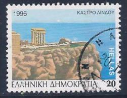 Greece, Scott # 1844 Used Lindos Castle, 1996 - Greece