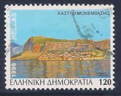 Greece, Scott # 1848 Used Monemvasia Castle, 1996 - Used Stamps