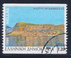 Greece, Scott # 1848a Used Monemvasia Castle, 1996 - Greece