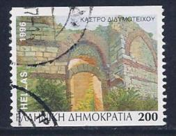 Greece, Scott #1849a Used Didimotehon Castle, 1996 - Used Stamps
