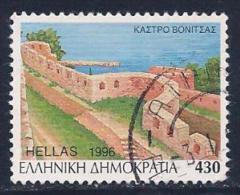 Greece, Scott #1850 Used Vonitsas Castle, 1996 - Greece