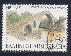 Greece, Scott #1869 Used Bridge, 1997 - Greece